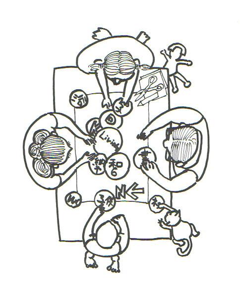 イラスト2:場取りの家族ゲーム