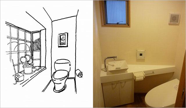 出窓で広々トイレ、三角の僅かな増築で広々トイレ