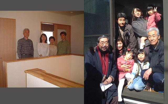 1階お父さんのリビングで家族一緒と私