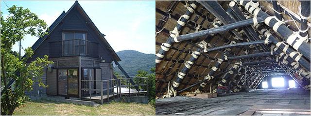 合掌造りの箱根山荘