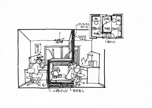6畳を2人の子ども部屋に