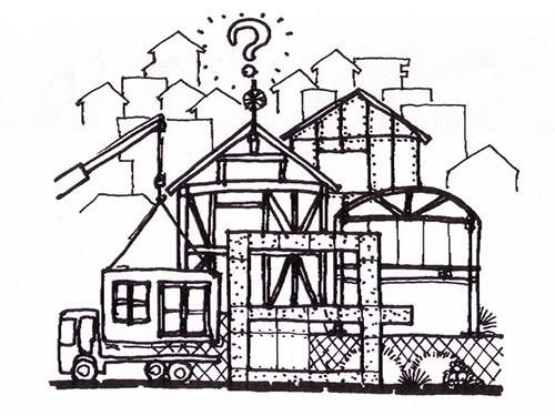 イラスト1:あらゆる形の家々