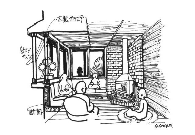 イラスト1:都会のマンションを『木造の家』に(画:天野 彰)