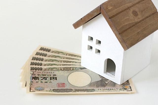 保証料の支払い方法も考慮して計画しましょう。