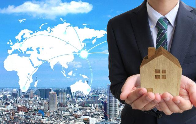 海外居住の方が日本国内で住宅を取得する場合のポイント